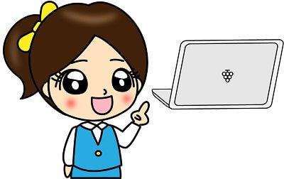パソコンを見せている女性